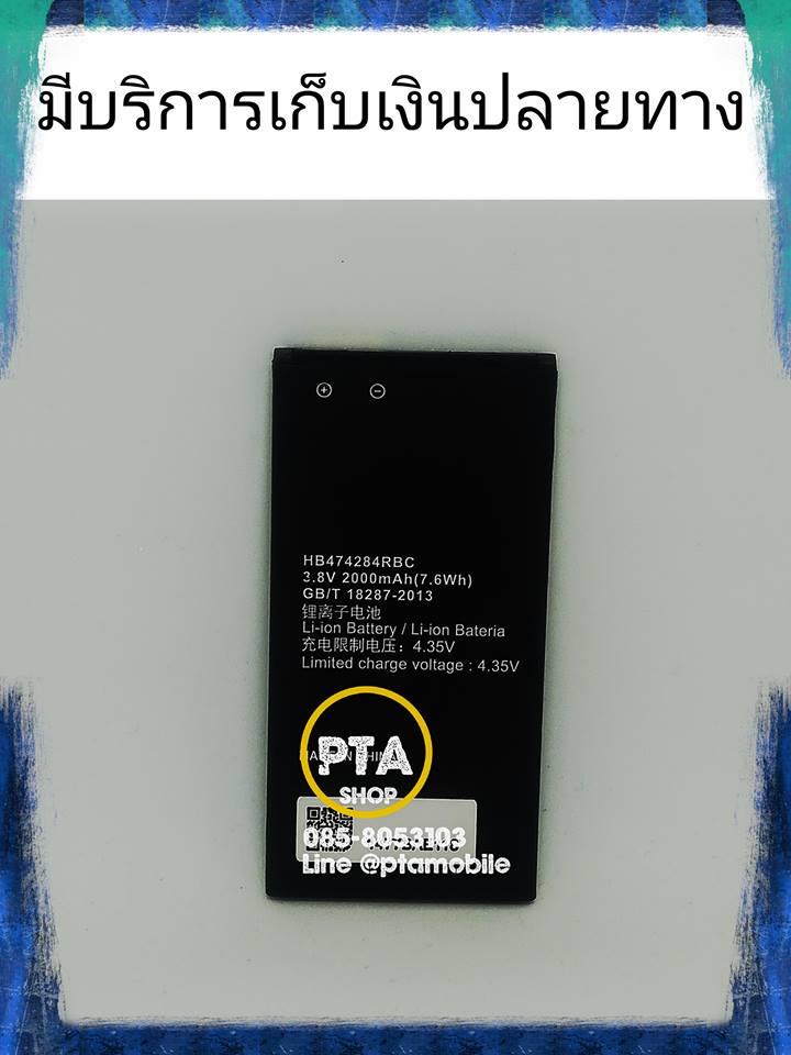 แบตเตอรี่ Huawei Y625 (HB474284RBC)