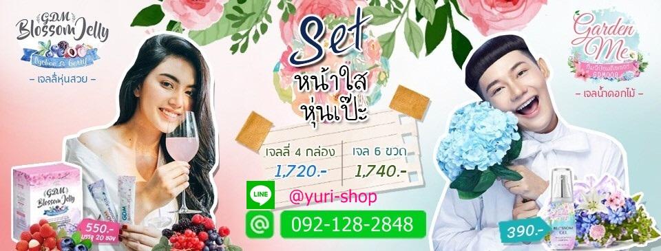 yuri-shop