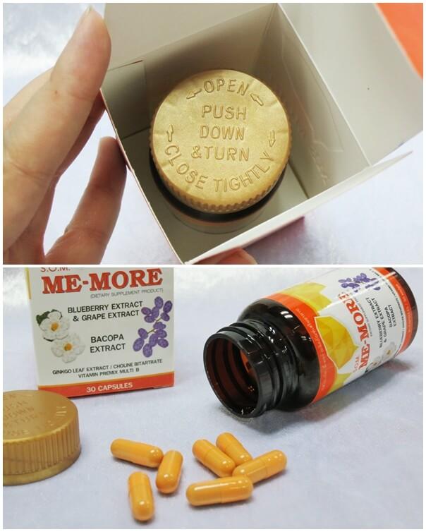 อาหารเสริมบำรุงสมอง, วิตามินบำรุงสมอง,ยาบำรุงสมอง,ความจำ, อัลไซเมอร์, ขี้หลงขี้ลืม,อาหารเสริม ช่อง8