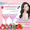 GDM Blossom Jelly ลดน้ำหนัก
