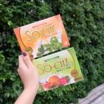 So-ar โซอา ผลิตภัณฑ์เสริมอาหารลดน้ำหนัก