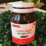 กลูต้าอาโมนิ L-Gluta Armoni Red Fruity แพ็คเกจใหม่