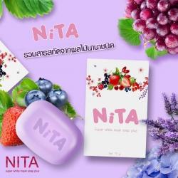 Nita Soap Super White Mask Soap Plus สบู่นิตา ระเบิดขี้ไคล ทำความสะอาดผิวให้ขาวกระจ่าง ขนาด 70 กรัม (1 ก้อน)