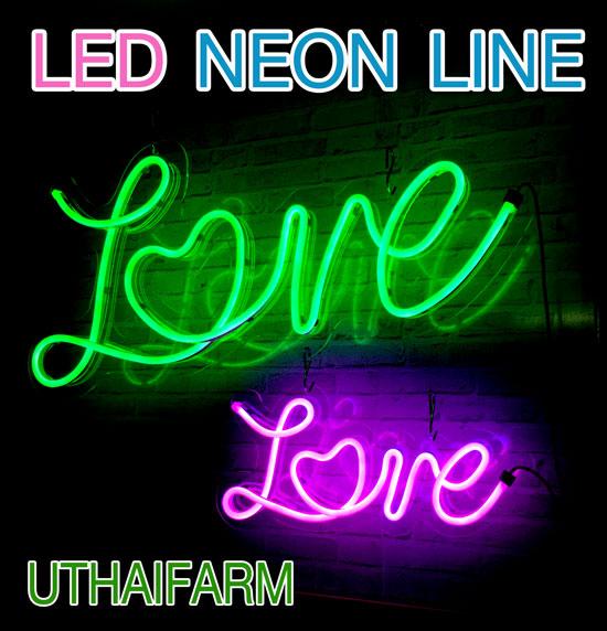 ��าย�� LOVE LED NEONLINE �ลิ� [ NEON FLEX 12V. ] ��า��ห��